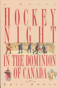 hockeynightindominion