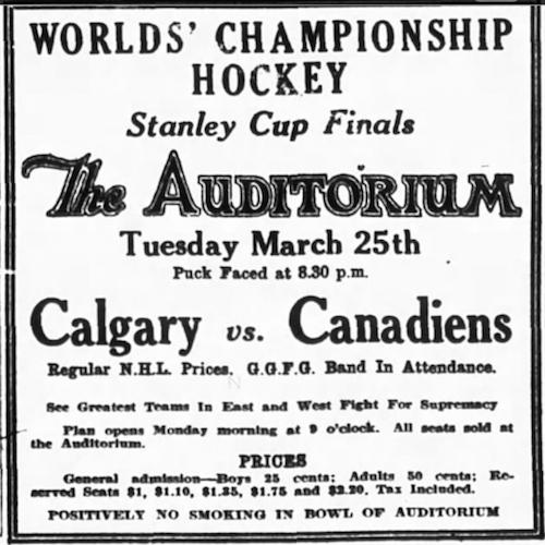 1924 Final